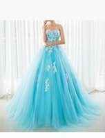 2021 Ball Gown Prom Dresses Long Tulle Puffy Quinceanera Dresses Vestidos 15 anos White Lace Appliques Sweet 16 Dresses Debutante Gown