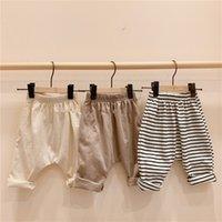 AKS Korean Australia Toddler Kids Boys Girls Pants Trousers Unisex Children Spring Aummer Child Clothes