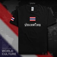 태국 남자 티셔츠 2019 축구 유니폼 민족 팀 코튼 티셔츠 회의 피트니스 브랜드 의류 티 태국 국가 플래그 TH X0621