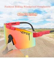 조정 가능한 야외 안경 세트 패션 편광 낚시 선글라스 남자 여성 스포츠 고글 사이클링 안경