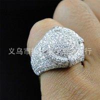 Hip Hop High Grade Micro Set Zircon Full Diamond Ring Men's Blinding