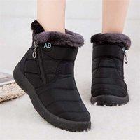 Lucyever Women Waterproof Snow Boots Winter Falts Shoes Woman Casual Lightweight Ankle Botas Mujer Platform Keep Warm Booties 211006