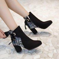 2021 الخريف والشتاء 2020 جميع أنحاء الأحذية قصيرة أحذية الأطفال فتاة سميكة كعب عالية البيج أفخم أحذية خرافية صافي 1