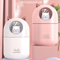 Милый увлажнитель для домашних животных диффузоры USB Home Car Mini Увлажняющий 2021 Маленький красочный аромат диффузор размером 138x86x86mm