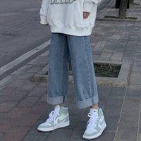 Frühling und Herbst Wide Bein Jeans Kinder Lose Koreanische Studenten 'Slim High Taille Vielseitige Gerade Hosen Frauen Frauen