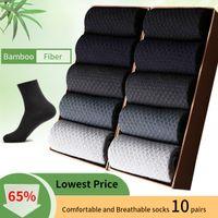 10 Pairs Lot Bamboo Fiber Male Socks Business Men's Socks New Classic For Winter Gift Plus Size EUR38-44 Men Socks