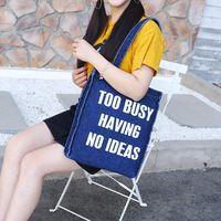 أكياس التسوق miwind لينة طوي حمل سعة كبيرة المرأة حقيبة السيدات الاستخدام اليومي حقائب عارضة الشاطئ WUSL25