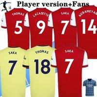 S-3XL مروحة لاعب الإصدار 21 22 الحمار كرة القدم جيرسي بيبي نيكولاس ceballos هنري جوينديزي سكراتيس مايتلاند نيلز تيرني 2021 2022 قميص كرة القدم الرجال + Kids Kit