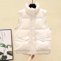 Women's Vests White Korean Winter Cotton Vest Women Sleeveless Down Coat Tops Lady Casual Short Outwear Waistcoat Parkas Jacket Coats Cloth
