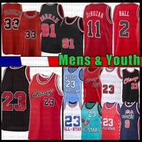 Chicago Bulls Men's Youth Kid's jordan 23 Michael Scottie 33 Pippen Dennis 91 Rodman Basketball Jersey MJ North Carolina State University Ncaa Jerseys Mesh