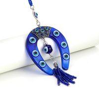 New Fashion Wall Horseshoe Charm Car Keychain Pendant Jewelry Jewels Evil Eye