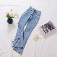 Women's Jeans Shnsophi Bell Bottom High Waisted Spring Autumn Slim Stretch Micro Flared Floor Pants Full Length Korean Trousers