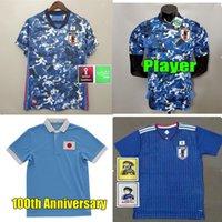 اليابان 100th الذكرى لاعب نسخة لكرة القدم جيرسي 18 19 20 21 22 22 الفريق الوطني كاغاوا إيندو أوكازاكي ناغاتومو حسبي كاماموتو ياباني الرجال كرة القدم زي