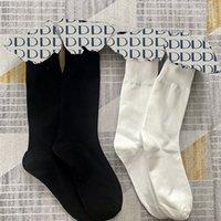 Kadınlar Yaratıcı Saten Dantel Çorap Moda Mektup Baskı Kadın Güzel Hosiery Parti Ziyafet Zarif Charm Çorap