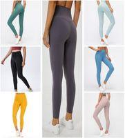 Allinea Leggings 2021 Designer Donna Pantaloni Yoga Vita Alta Donna Palestra Elastico Fitness Indossare Calzamaglia Completa Solid Lady Home Outdoor Pantaloni Primavera Estate