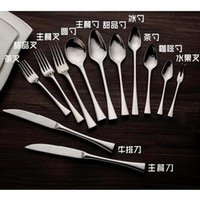 Stainless 304 Athens stainless steel tableware series hotel family Western food knife and fork coffee spoon