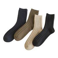Men's Socks High Quality Simple Design Solid Color Business Fashion Dress Men Cotton