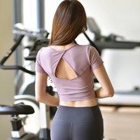LU Leganing стиль 2020 новый йога носить спорт бегущий фитнес выловка красоты задняя часть йоги с коротким рукавом влага увлажняет быстрый сушильный SPO