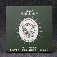 Paño de pulido de plata Adecuado para el mantenimiento del limpiador de cuidados de oro plateado Doble terciopelo Paño de pulido de joyería de doble terciopelo 210507