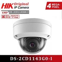 الأصلي HIK DS-2CD1143G0-I 4MP H.265 IR POE IP67 Mini Dome Network Camera البرامج الثابتة الإنجليزية استبدال DS-2CD2143G0-I IP كاميرات IP