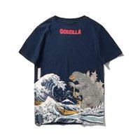 Mens Fashion T Shirt Godzilla Lettera Stampa Tees Estate Cotton Anime Pullover sciolto Pullover Stuover Top maschili