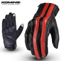 KOMINE Men Motorcycle Leather Stripe Breathable Biker Touch Screen Moto Motocross Motorbike Racing Gloves GK-119