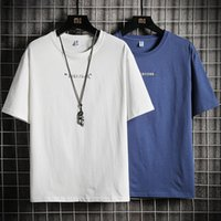 Мужская футболка мужская летняя простая буква круглая шейка пуловер с коротким рукавом TShirt 301C - две тысячи сотен семь