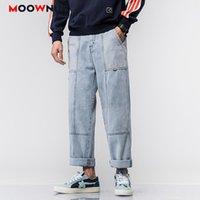 Брюки на лодыжке Брюки Hombre Jeans мужская одежда молодежный уличный платье личности мода повседневная подгонка дизайнерские брюки Moowuc