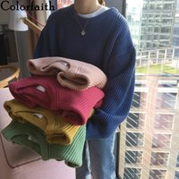 Colorfaitith NEW 2021 Automne Hiver Womens Pulls PulloVover Soufflement Minimaliste Solid Dame Rose Sweet Tops SW18129