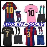 2021 Ansu Fati Messi Griezmann De Jong Pjanic Coutinho Futbol Forması Futbol Gömlek 20 21 Spor Barcelona Yetişkin Erkekler + Kids Kiti.