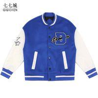 Chaquetas para hombre Street College Hombres Mujeres Mujeres Furry Stars Letters Bordado Patchwork Harajuku Varsity Jacket Abrigos de béisbol Unisex