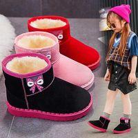 소녀의 면화 신발 새로운 Zhongbang 겨울 2021 년 초등학교 및 중학생을위한 미끄럼 방지 및 내마모성 스노우 부츠