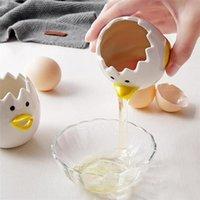 크리 에이 티브 세라믹 계란 분배기 계란 노른자 화이트 구분 도구 주방 가제트 베이킹 도구 홈 사용 주방 필수 GWE8031