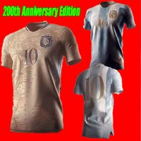 2021 Arjantin Messi Futbol Forması Diego Maradona Hatıra Dybala Aguero Futbol Gömlek 200 Sonra Yıldönümü Edition