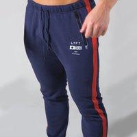 Sports et loisirs Printemps et automne Nouveau style de pantalon de survêtement Fashion Bound Foot Pantalon de fitness
