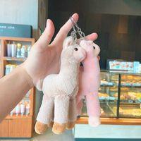 새로운 봉제 키 체인 귀여운 Alpaca 인형 작은 선물 가방 펜던트 자동차 키 도매