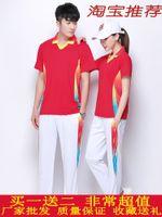 الرياضة البدلة الصيف الرجال والنساء نصف كم التمارين الرياضية مربع الرقص المشي لمسافات طويلة فريق المشي taiji لينة الكرة أداء ارتداء