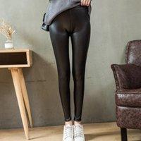 Women's Leggings NORMOV PU Women Sexy Bodycon High Elastic Waist Push Up Faux Leather Ankle Length Solid Slim Legggings Female
