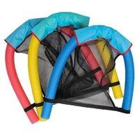 Cadeira flutuante Piscina Cama de assento Cama de moda Cadeiras de flutuabilidade Incrível para crianças adult inflável flutuadores tubos
