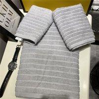 Lazer Home Hotel Towel Set Letras De Ouro Bordado Toalhas Designer Adulto Bebê Macio Macio Mão De Mão Banheiro Toalha de Banheiro 2 Peça