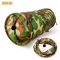 Туннель Cat Play Camouflage Color Котенок игрушка смешные длинные разборные сыпучие игрушки