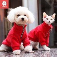 Kimpett الكلب الملابس الكلاب الصغيرة تيدي الخريف والشتاء القطط سماكة الدافئة لطيف البلوزات مستلزمات الحيوانات الأليفة الملابس