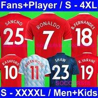 S - 4XL 플레이어 버전 호나우두 산초 rashford 축구 유니폼 Pogba Rashael Varane 무술 축구 셔츠 Bruno Fernandes Greenwood Shaw Kids Kits XXXXL Cavani