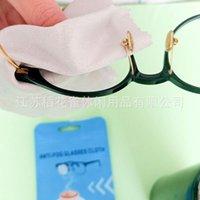 Lente roupa molhada camurça vidro capacete lente limpeza antifogging wear máscara pano 09zp whkb