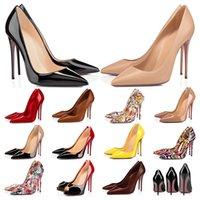 عالية الكعب حتى كيت اللباس أحذية القيعان الأحمر إمرأة الخنجر الكعوب 8 10 12 سنتيمتر جلد طبيعي بوينت تو مضخات مصمم