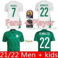 2021 Cezayir Mahrez Ev Futbol Formaları 20 21 Cezayir İki Yıldız Feghouli Bennacer Futbol Gömlek Maillot De Ayak Üniformaları