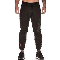 Mode Mens femmes Designer Asrv Sports Pantalons de survêtement Joggers Casual Streetwear Pantalons Vêtements de haute qualité