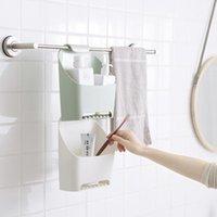 تخزين الحمام تخزين مربع الصرف لكمة خالية من اتصالات متعددة المرحاض مطبخ PP الجرف منشفة شنق سلة 25 * 20.3 * 10.5CM صناديق صناديق