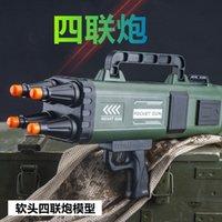RPG Rocket Launcher Gun Toy Electric EVA Foam Bullet Submachine Children Boys Military Model Outdoor Games Birthday Gifts