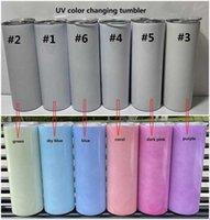 الأشعة فوق البنفسجية تغيير لون الزجاج 20oz أشعة الشمس الحساسة الفولاذ المقاوم للصدأ غطاء زجاجي مستقيم وقش للأطفال والكبار لتنفيذ بسهولة